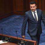 ΠΓΔΜ: Τα επόμενα στάδια για την αλλαγή του Συντάγματος