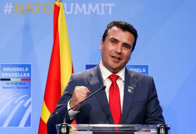 Αγριος «τζόγος» στην ΠΓΔΜ για την συμφωνία των Πρεσπών | tanea.gr