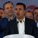 Ξεκίνησε η συζήτηση για τη συνταγματική αναθεώρηση στη Βουλή της ΠΓΔΜ
