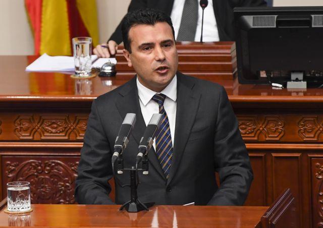 Ο Ζάεφ συνεχίζει τη «μάχη» για τους 80 βουλευτές – Φτάνει η ώρα της αλήθειας στην ΠΓΔΜ | tanea.gr