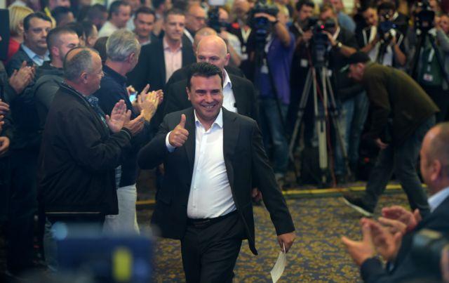 Zoran Zaev and the burden of the Balkan past | tanea.gr