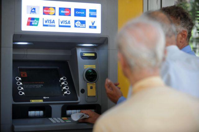 ΚΕΑ : Στις 28 Νοεμβρίου η πληρωμή στους δικαιούχους | tanea.gr