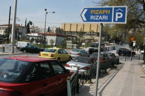 Αποκαταστάθηκε η κυκλοφορία στη Β. Κωνσταντίνου | tanea.gr