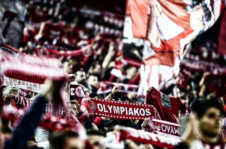 Ολυμπιακός: Αύριο όλοι μαζί για ακόμα μία νίκη (pic) | tanea.gr