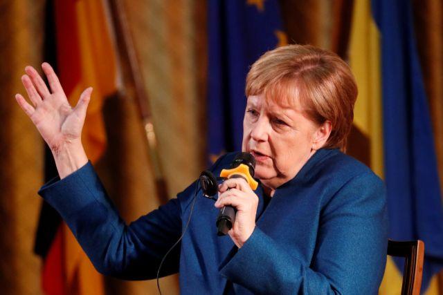 Η Γερμανία θα επιμείνει στις κυρώσεις στη Ρωσία | tanea.gr