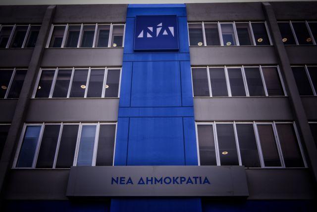 Πόρισμα ΝΔ για το Ντυνάν: Δεν υπάρχουν πολιτικές ευθύνες | tanea.gr