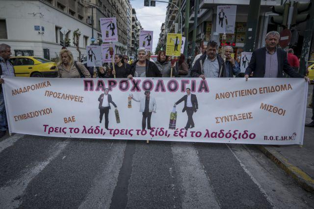 Παναττική τετράωρη στάση εργασίας της ΠΟΕΔΗΝ την Πέμπτη   tanea.gr