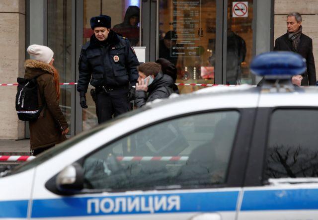 Οι κλήσεις για βόμβες στη Μόσχα έγιναν από το εξωτερικό | tanea.gr