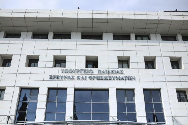 Αναπληρωτές 2018 : Προσλήψεις για την κάλυψη κενών στα σχολεία | tanea.gr