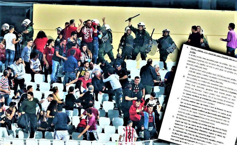 Αποκάλυψη: Μόνο για το Κύπελλο αφαίρεση βαθμών για τον Ολυμπιακό | tanea.gr