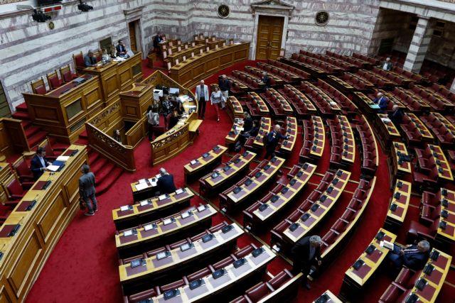 Στη Βουλή η πρόταση ΣΥΡΙΖΑ για την αναθεώρηση Συντάγματος | tanea.gr