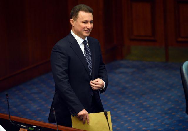 Ενταλμα σύλληψης κατά του Ν. Γκρουέφσκι | tanea.gr
