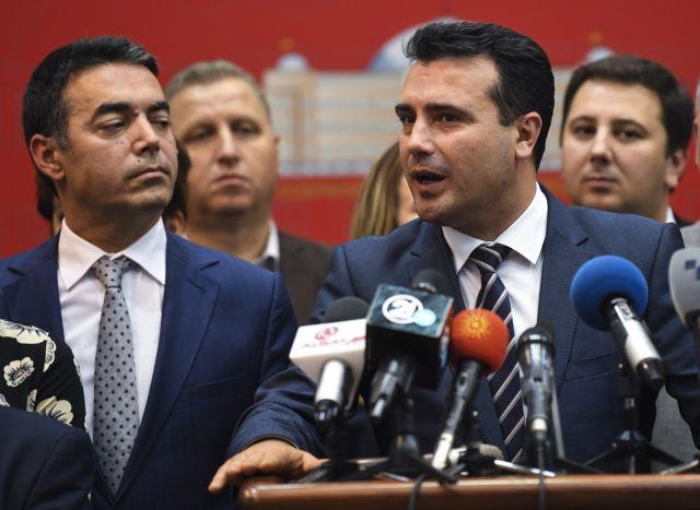 Τι αλλάζει στο Σύνταγμα της ΠΓΔΜ - Σε τελική ευθεία η Συμφωνία | tanea.gr