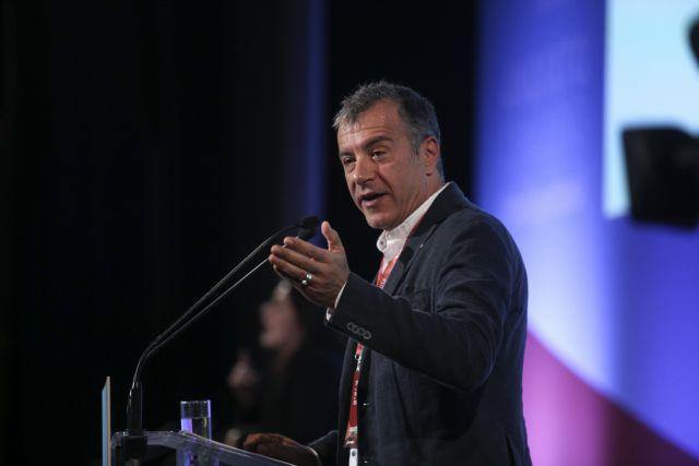 Στ. Θεοδωράκης: Θεωρούμε τον εκσυγχρονισμό και τα χρόνια του Σημίτη, ωφέλιμα για τη χώρα | tanea.gr