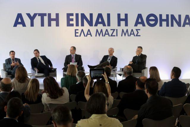 This is Athens & Partners : Μια σύμπραξη για το μέλλον της Αθήνας | tanea.gr