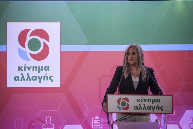 Φ. Γεννηματά: Ο Καραμανλισμός στηρίζει τον Τσίπρα | tanea.gr