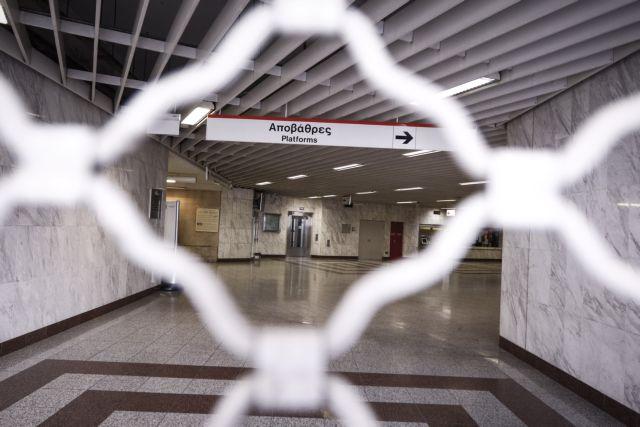 Απεργία : Χωρίς μετρό, ηλεκτρικό, προαστιακό, τραμ και τρόλεϊ | tanea.gr