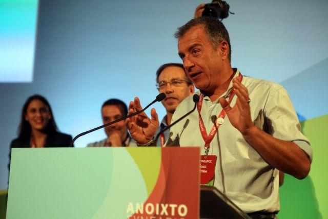 Επανεξελέγη επικεφαλής του Ποταμιού ο Στ. Θεοδωράκης   tanea.gr