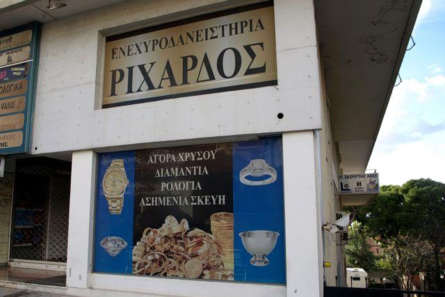 Ριχάρδος : Τι απαντά μέσω του συνηγόρου του για τις κατηγορίες | tanea.gr