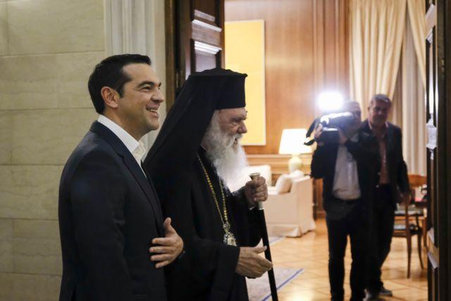 Ιστορική συμφωνία Τσίπρα – Ιερώνυμου: Δεν θα είναι δημόσιοι υπάλληλοι οι κληρικοί | tanea.gr