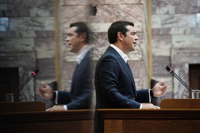 Συνταγματική Αναθεώρηση : Το περιεχόμενο της πρότασης ΣΥΡΙΖΑ | tanea.gr