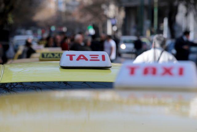 «Χειρόφρενο» τραβούν τα ΤΑΞΙ την Πέμπτη 8 Νοεμβρίου | tanea.gr
