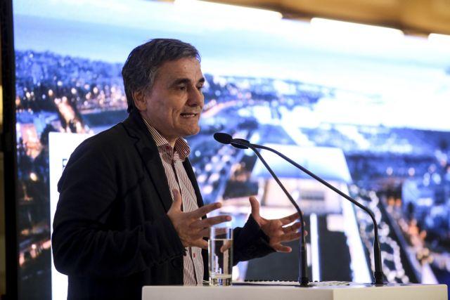 Υψηλότερο κατά 1,089 δισ. ευρώ το πρωτογενές πλεόνασμα | tanea.gr