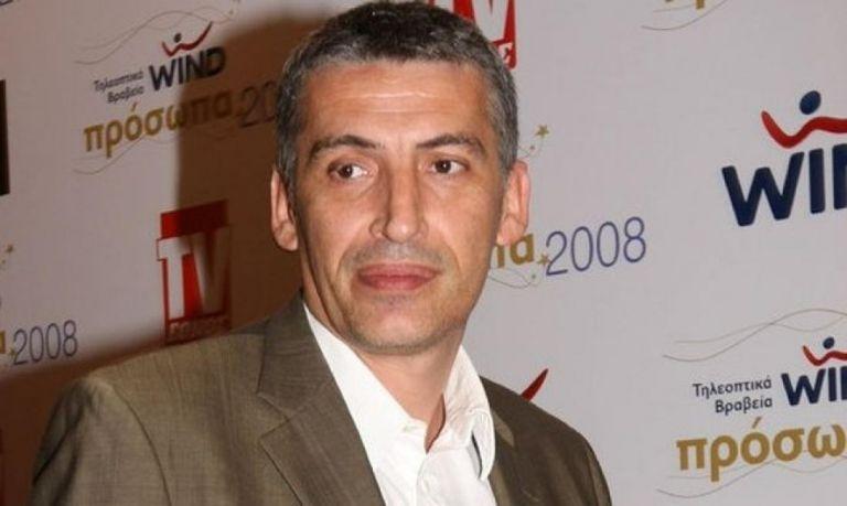 Πέθανε ο πατέρας του Παναγιώτη Φασούλα   tanea.gr