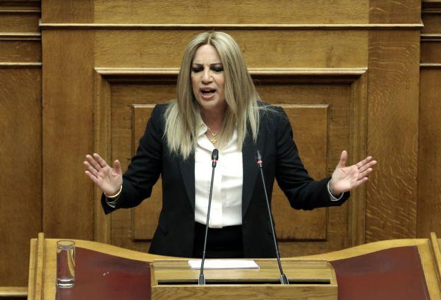 Γεννηματά κατά Τσίπρα: Ζυγιστήκατε και βρεθήκατε λίγος   tanea.gr