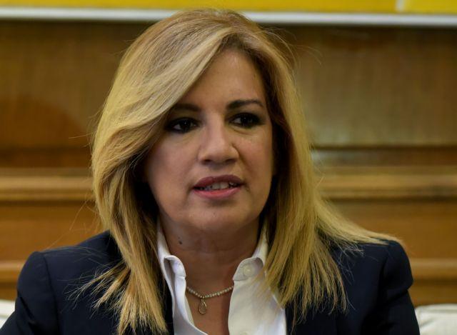 Φ. Γεννηματά: Δεν θα δώσουμε λευκή επιταγή στον Μητσοτάκη | tanea.gr