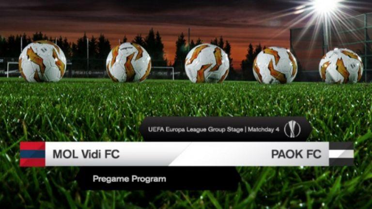 Το πρόγραμμα του ΠΑΟΚ με τη Βίντι | tanea.gr