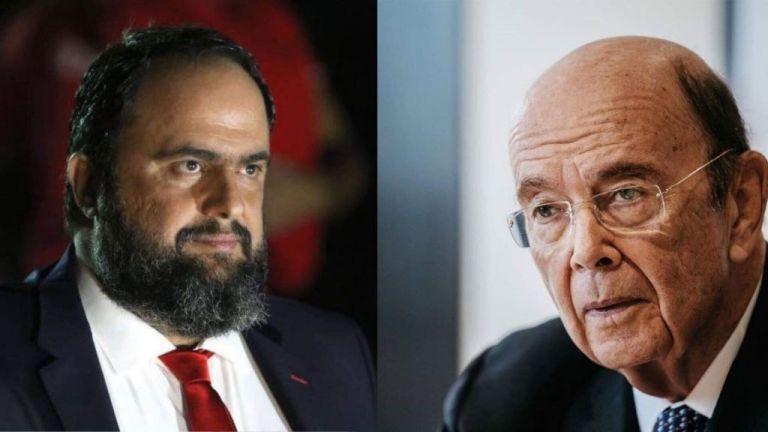Κοινή στρατηγική κίνηση (συνεταιρισμός) εταιρειών συμφερόντων Ευάγγελου Μαρινάκη – WilburRoss | tanea.gr