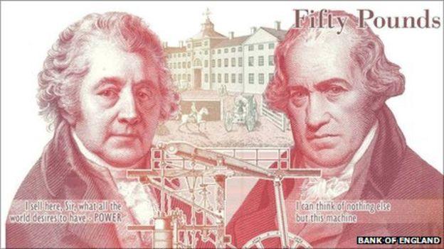 Βρετανία: Αναζητείται νέο πρόσωπο για το χαρτονόμισμα των 50 λιρών | tanea.gr