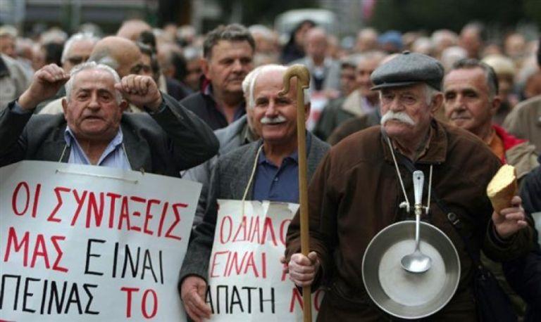 Αναδρομικά : Δικαστικές αποφάσεις - βόμβα με σφραγίδα του Νομικού Συμβουλίου | tanea.gr