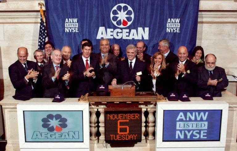 Οριστικά εκτός Χρηματιστηρίου Νέας Υόρκης η Aegean Marine Petroleum Network | tanea.gr
