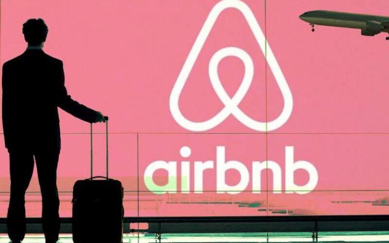 ΑΑΔΕ: Θα ενταθούν οι έλεγχοι για τα εισοδήματα από Airbnb | tanea.gr