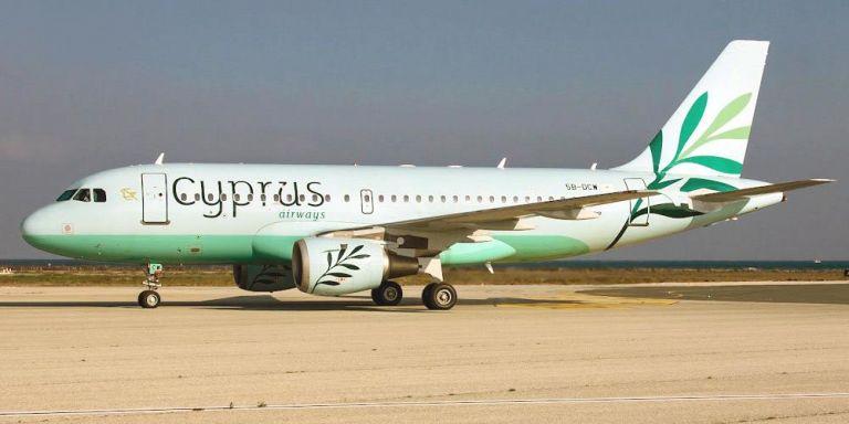 H Cyprus Airways πετάει καθημερινά Αθήνα - Λάρνακα | tanea.gr