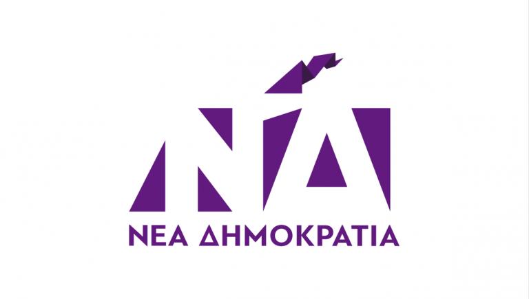 ΝΔ: Βάφει μωβ το λογότυπό της για την Ημέρα κατά της βίας εναντίον των Γυναικών   tanea.gr