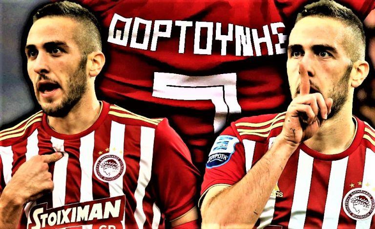 Στους κορυφαίους παίκτες του Europa League ο Φορτούνης! (pics) | tanea.gr