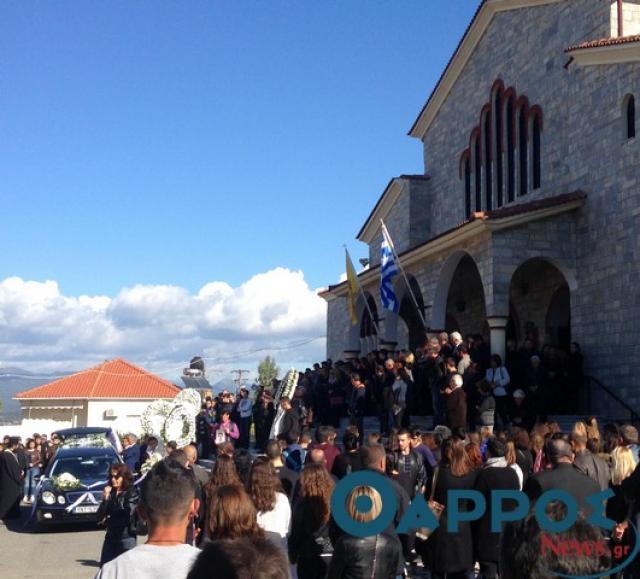 Κυπαρισσία : Θρήνος και στην κηδεία του τρίτου 15χρονου | tanea.gr