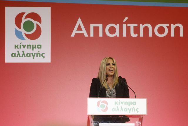 Το ΚΙΝΑΛ καταδικάζει τις καταλήψεις σχολείων λόγω Μακεδονίας | tanea.gr
