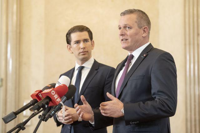 Αυστριακός αξιωματικός ύποπτος για κατασκοπεία εκ μέρους της Ρωσίας | tanea.gr