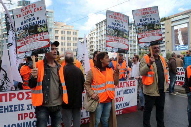 Ομοσπονδία Οικοδόμων: Ασφαλίτης τράβηξε όπλο κατά των απεργών   tanea.gr