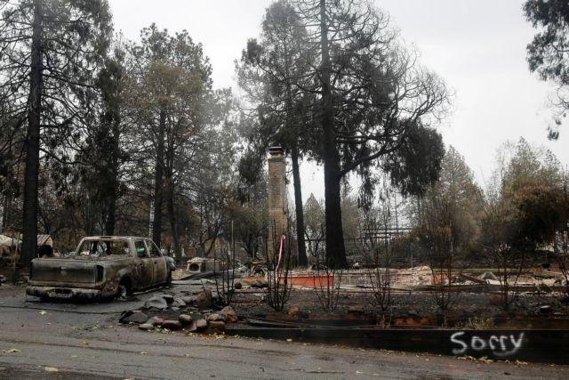 Συνεχίζεται ο «Γολγοθάς» στην Καλιφόρνια - Στους 83 οι νεκροί | tanea.gr