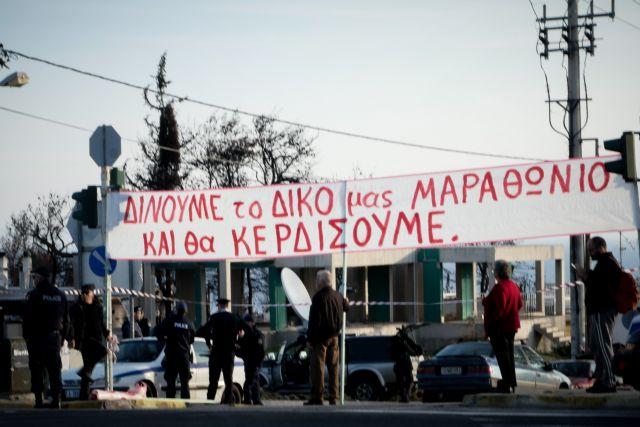 Μαραθώνιος 2018 : Οι πυρόπληκτοι δίνουν τον δικό τους αγώνα (εικόνες) | tanea.gr