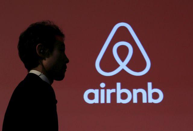 ΑΑΔΕ: Στα 9,5 εκατ. ευρώ τα εισοδήματα από μισθώσεις τύπου Airbnb | tanea.gr