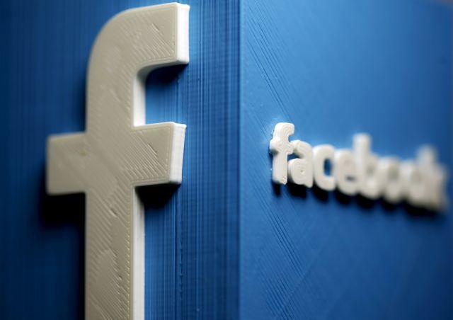 Facebook : «Κατέβηκαν» 115 λογαριασμοί εν όψει εκλογών | tanea.gr