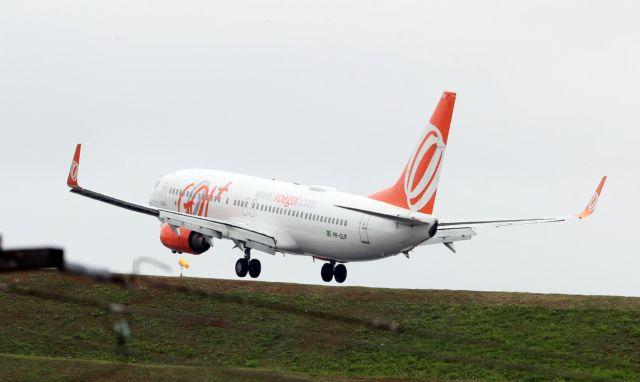 Γουιάνα: Αναγκαστική προσγείωση αεροπλάνου - Εξι τραυματίες | tanea.gr