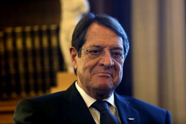 Κύπρος: Αποκλείει τη λύση συνομοσπονδίας | tanea.gr