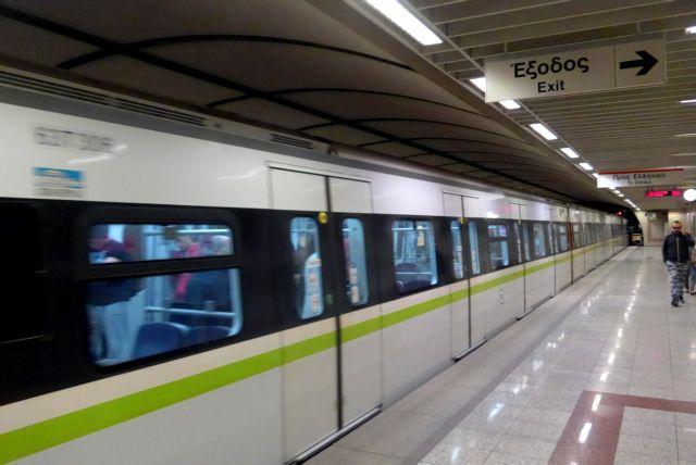 Μετρό : Τι αλλάζει από σήμερα στα δρομολόγια | tanea.gr